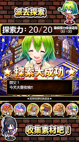 Screenshot 2: 魔法使的小工房!~Cerie的煉金術~