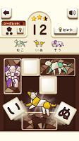 Screenshot 2: Pazoo -パズルゲーム
