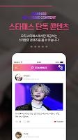 Screenshot 4: 스타패스 : STARPASS - 아이돌 팬덤, 남자/여자 아이돌 순위, 아이돌 콘텐츠