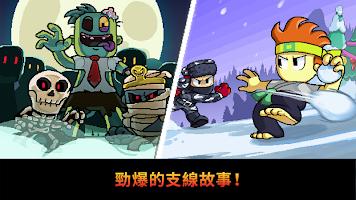 Screenshot 4: 人生遊戲