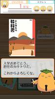 Screenshot 2: TETJIS
