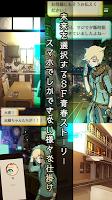 Screenshot 4: 輕小說遊戲:I.B ~溝通障礙的我所選之未來~