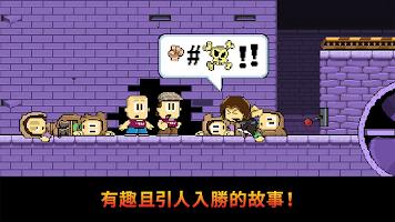 Screenshot 3: 人生遊戲