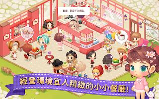 Screenshot 2: 萌萌餐廳 (國際版)