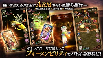 Screenshot 4: Wild Arms Million Memories