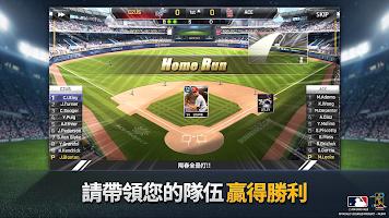 Screenshot 4: MLB:9局職棒總教練