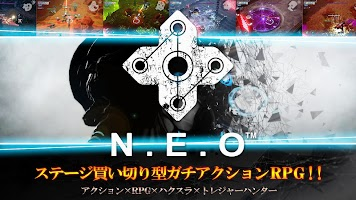 Screenshot 1: N.E.O