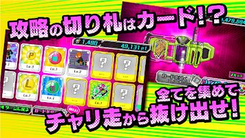 Screenshot 4: 假面騎士EX-AID ☓ 暴走自行車