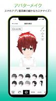 Screenshot 2: 토피아 - 아바타 생방송 앱