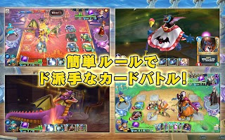 Screenshot 2: Dragon Quest Rivals