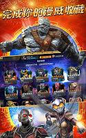 Screenshot 3: Marvel Contest of Champions