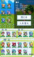 Screenshot 2: 東方遊戲 - 益智 & 幻想郷