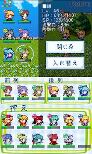 東方遊戲 - 益智 & 幻想郷