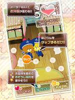 Screenshot 2: おそうじ大作戦-がんばれ!ルルロロ-無料放置系育成ゲーム