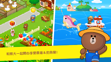 Screenshot 1: LINE 熊大農場
