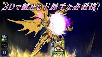 Screenshot 4: 聖鬥士星矢 ZODIAC BRAVE  | 日版