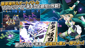 Screenshot 2: Symphogear XD Unlimited | Japanese