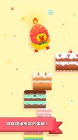 Screenshot 3: 莎莉蛋糕店