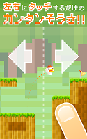 Screenshot 2: Always Jump