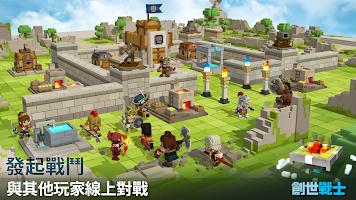Screenshot 3: 創世戰士