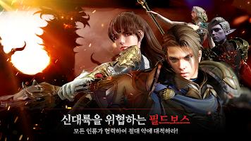 Screenshot 4: 킹덤 : 전쟁의 불씨