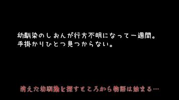 Screenshot 2: 穢校-えこう- 【脱出・探索型ホラーゲーム】