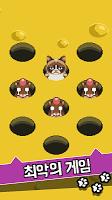 Screenshot 4: 그럼피 캣의 생애 최악의 게임
