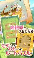 Screenshot 2: Toys'Parade