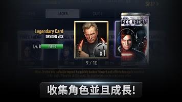 Screenshot 4: 星球大戰:原力戰場