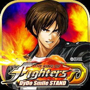 Icon: 拳皇 D ~DyDo Smile STAND~