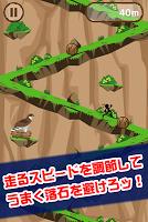 Screenshot 2: 斜坡停不了!