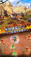 Screenshot 2: 戦車帝国:海陸争覇