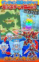 Screenshot 4: Monster Friends