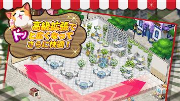 Screenshot 2: 貓咪咖啡店