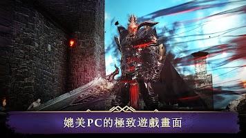 Screenshot 3: 暗黑復仇者3 | 國際版