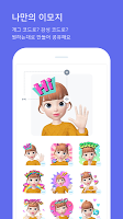 Screenshot 4: ZEPETO