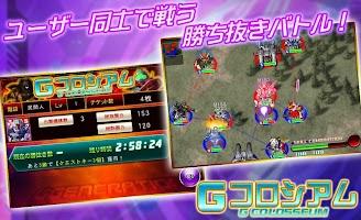Screenshot 4: 清新美女野球!Pretty 9