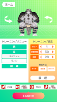 Screenshot 3: Together with Horkeukamui