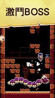 Screenshot 3: Tombshaft