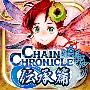 Icon: Chain Chronicle (JP)
