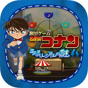 Icon: Detective Conan: The Puzzle of the Mystery Theatre