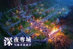 Screenshot 2: 萬國覺醒-RoK