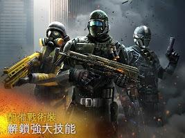 Screenshot 2: 現代戰爭5:多人電競射擊遊戲
