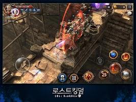 Screenshot 2: 로스트킹덤