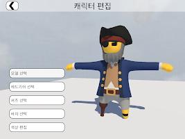 Screenshot 2: Human: Fall Flat