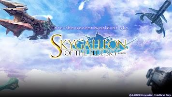 Screenshot 1: 蒼天的Sky Galleon | 國際版