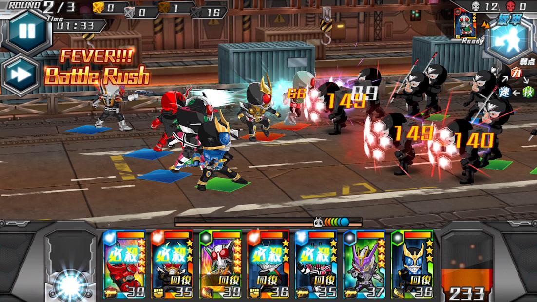 Download] Kamen Rider Battle Rush - QooApp Game Store