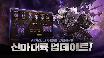 Screenshot 2: MU Origin | Korean