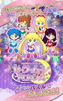 Screenshot 1: Sailor Moon Drop