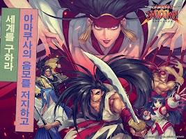 Screenshot 4: 侍魂:朧月傳說(12+)
